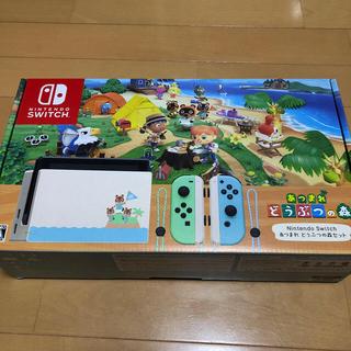 Nintendo Switch - Nintendo Switch ニンテンドースイッチ あつまれどうぶつの森 同梱