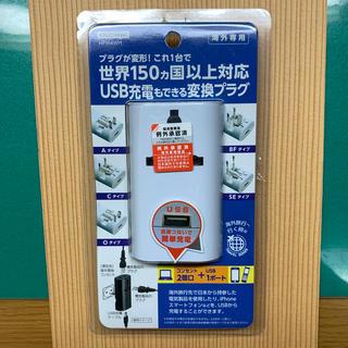 ヤザワコーポレーション(Yazawa)のYAZAWA変換プラグ(変圧器/アダプター)