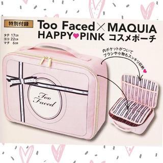 未開封新品 雑誌付録 マキア   happy pink コスメポーチ