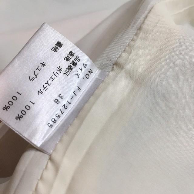 M'S GRACY(エムズグレイシー)のエムズグレイシー レディフラワープリント スカート レディースのスカート(ひざ丈スカート)の商品写真