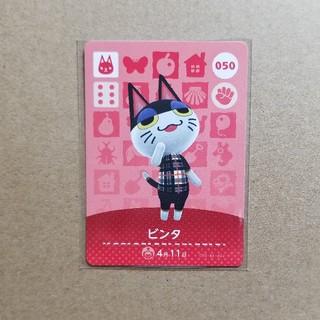 任天堂 - amiiboカード ビンタ