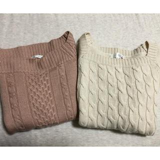ニジュウサンク(23区)の23区 ニット白•ピンク2枚セット 7分袖(ニット/セーター)
