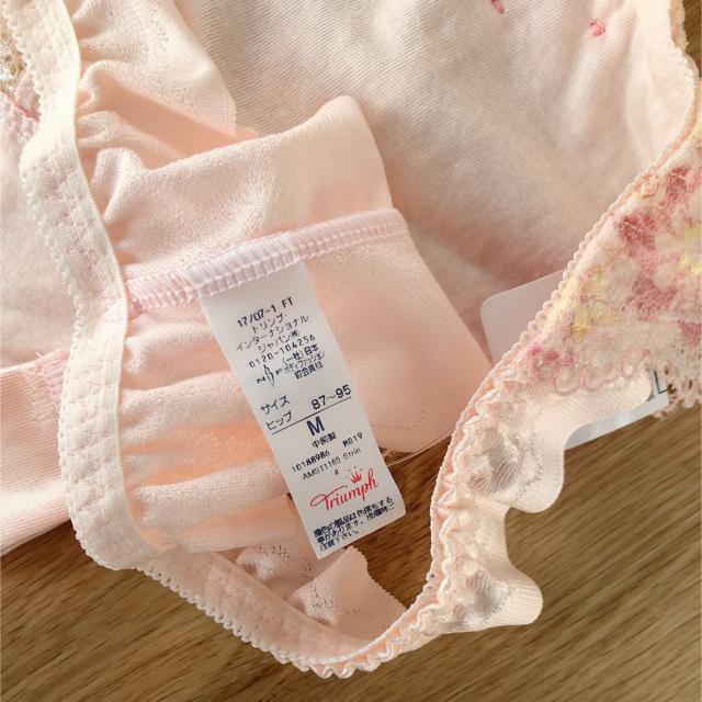 Triumph(トリンプ)の♡ トリンプ ♡ Tバック ショーツ M ピンク レディースの下着/アンダーウェア(ショーツ)の商品写真