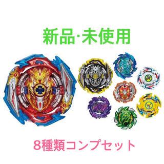 Takara Tomy - ベイブレード ランダムブースター22  全8種類コンプ インフィニットアキレス