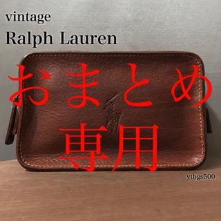 ラルフローレン(Ralph Lauren)のRalph Lauren(ラルフローレン)◆レザー ポーチ◆メンズ レディース(その他)