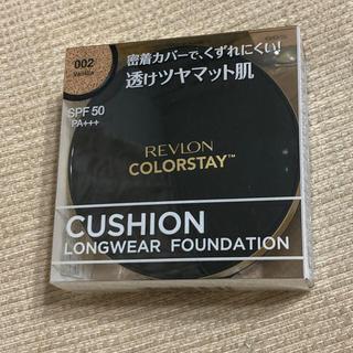 レブロン(REVLON)のレブロン クッションファンデーション 002(ファンデーション)