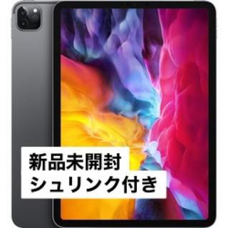 Apple - iPad Pro 11インチ 128GB スペースグレイ