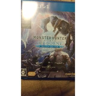 モンスターハンターワールド:アイスボーン マスターエディション PS4(家庭用ゲームソフト)