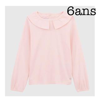 プチバトー(PETIT BATEAU)の新品未使用 プチバトー 6ans 衿付長袖カットソー ピンク フリル衿(Tシャツ/カットソー)
