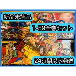 集英社 - 【新品】キングダム(1-59巻)全巻セット