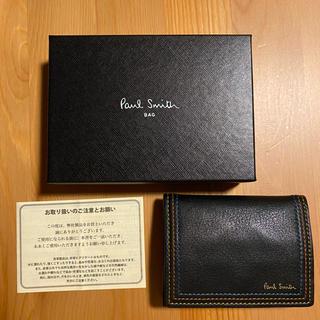ポールスミス(Paul Smith)の折りたたみ財布(折り財布)