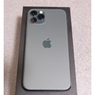 Apple - 【超美品】iPhone11pro 256G  ミッドナイトグリーンSIMフリー