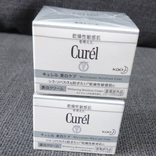 Curel - 新品未使用 キュレル 美白ケア 美白クリーム 40g 2個セット ホワイト