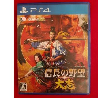 信長の野望・大志 PS4(家庭用ゲームソフト)