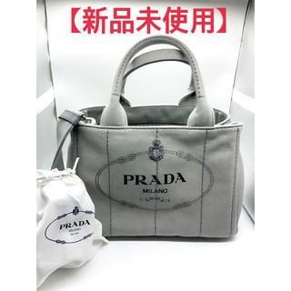 PRADA - 【新品未使用】PRADA プラダ CANAPAカナパ 2WAYデニムトートバッグ