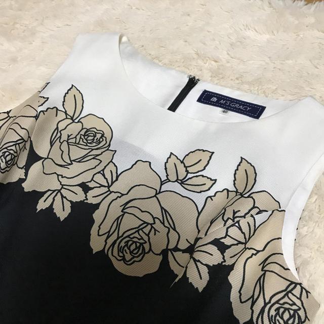 M'S GRACY(エムズグレイシー)のエムズグレイシー   薔薇柄 ワンピース  40 レディースのフォーマル/ドレス(スーツ)の商品写真