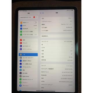 アイパッド(iPad)のけんちゃん様専用 iPad Pro 11インチ Wi-Fi + Cellular(タブレット)