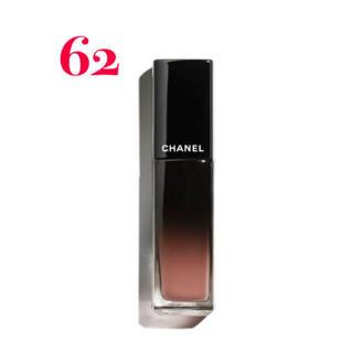 CHANEL - CHANEL  ルージュ アリュール ラック  62 スティル