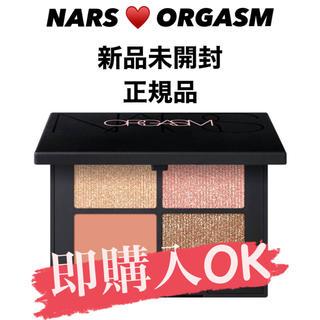 NARS - ★今月末まで特別SALE!新品未開封★NARS オーガズム アイシャドウ5066
