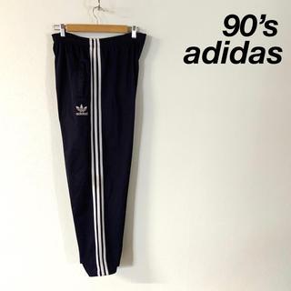 adidas - 90's adidas トレフォイル刺繍 トラックパンツ スリーライン