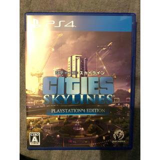 プレイステーション4(PlayStation4)のシティーズ:スカイライン PlayStation 4 Edition (家庭用ゲームソフト)