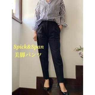 Spick and Span - 美脚パンツ★Spick&Span(スピックアンドスパン)★パンツ★黒