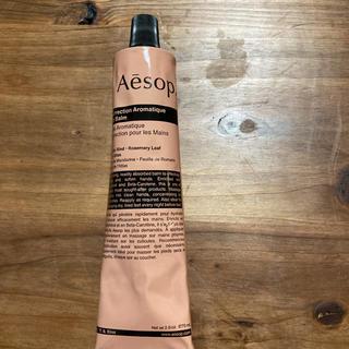 Aesop - Aesop ハンドバーム 75m