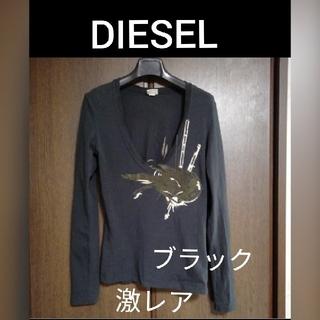 ディーゼル(DIESEL)のお買い得価格です🍀レア🍀DIESE レディース/カットソー🍁 ブラック(カットソー(長袖/七分))