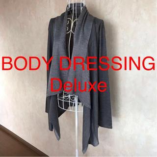 ボディドレッシングデラックス(BODY DRESSING Deluxe)の★BODY DRESSING Deluxe/ボディドレッシングデラックス★カーデ(カーディガン)