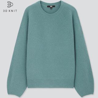 UNIQLO - UNIQLO 3Dラムブレンドクルーネックセーター(長袖)