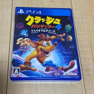 クラッシュ・バンディクー4 とんでもマルチバース PS4