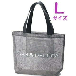 DEAN & DELUCA - 【ラスト1点】DEAN&DELUCA メッシュトートバッグ✨グレーL✨