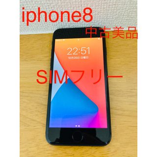 Apple - iPhone8 64g本体 simロック解除済み
