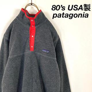 patagonia - 希少 美品 80's USA製 patagonia  三角タグ スナップt