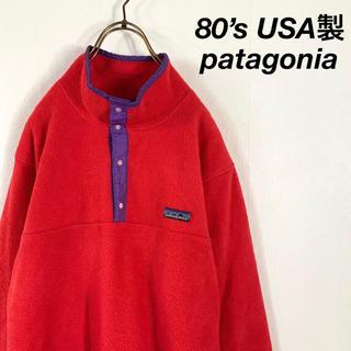 patagonia - 希少 80's USA製 patagonia 三角タグ スナップt ヴィンテージ