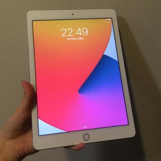 アイパッド(iPad)のiPad Pro 9.7 32GB Wi-Fi+cellular SIMフリー(タブレット)