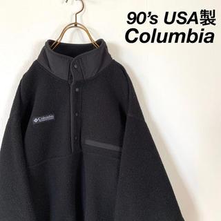 Columbia - 希少 90's USA製 Columbia ボアフリース スナップt