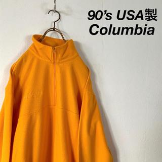 Columbia - 90's USA製 Columbia ハーフジップ  フリースジャケット
