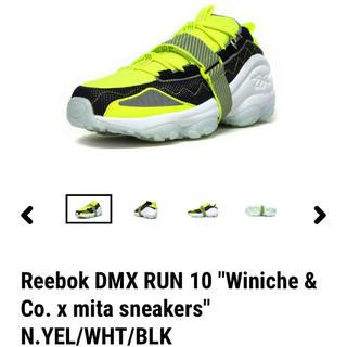 リーボック(Reebok)の【Reebok】DMX RUN 10 mita sneakers(スニーカー)