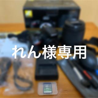 Nikon - Nikon D5500 18-140 VR レンズキット BLACK