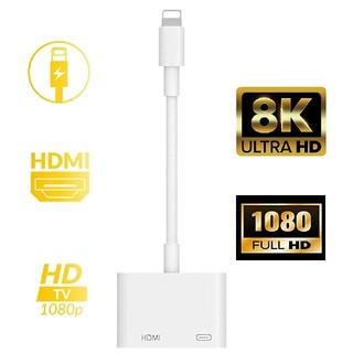 未開封品 【2020認証版】iPhone HDMI 変換 アダプタ