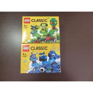 レゴ(Lego)の【新品】レゴクラシック 青のアイデアボックス/緑のアイデアボックス(その他)