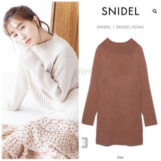 snidel - 新品タグ付 スナイデル snidel ワイドリブニットミニワンピース ブラウン