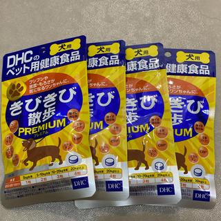 ディーエイチシー(DHC)のDHC きびきび散歩プレミアム 60粒×4袋セット(犬)