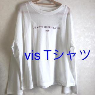 ヴィス(ViS)のvis シアーロゴプリントゆるキャミ付ロングTシャツ(Tシャツ(長袖/七分))