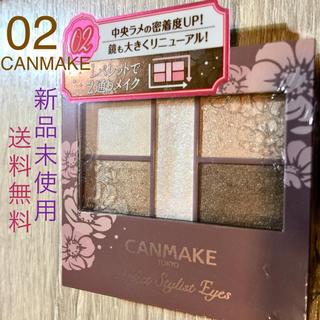 CANMAKE - 【CANMAKE】キャンメイク パーフェクトスタイリストアイズv 02