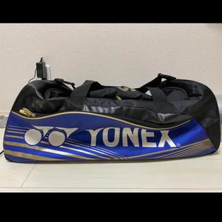 ヨネックス(YONEX)のヨネックス ボストンバッグ(テニス)
