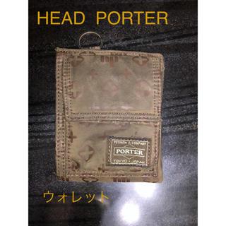 ヘッドポーター(HEADPORTER)の【中古】HEAD  PORTER  ウォレット   モノグラム(折り財布)