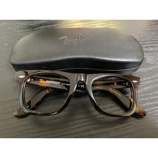 レイバン(Ray-Ban)のRay-Ban レンズ無しだて眼鏡 ケース付き(サングラス/メガネ)