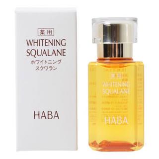 HABA - ☆【HABA】ホワイトニング スクワラン